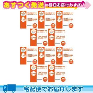 ワキ専用シート デオクロス(DEO cross) ワイドタイプ(50枚入) x10個+レビューで選べるプレゼント付|ippo0709