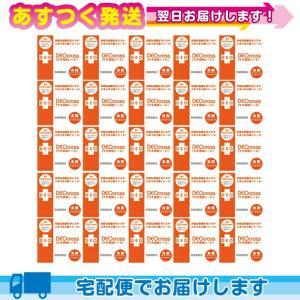 ワキ専用シート デオクロス(DEO cross) ワイドタイプ(50枚入) x25個(半ケース)+レビューで選べるプレゼント付|ippo0709