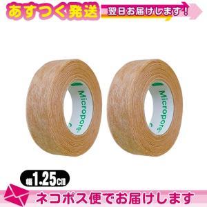 ● ガーゼや包帯等の幅広い固定用途にご使用いただけます。 ● 肌になじんで目立ちにくいテープです。顔...