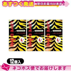 男性向け避妊用コンドーム オカモト ラブドーム(LOVE DOME) Lサイズ(12個入) x3個セ...