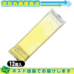 コンドーム オカモト ニューシルク 12個入 Sサイズ NEW SILK OKAMOTO:ネコポス発送 当日出荷 ippo0709