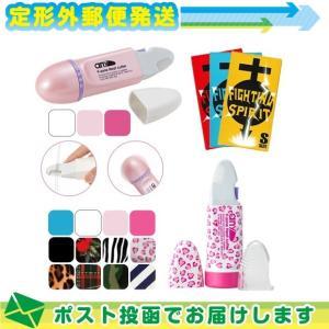 V-Zone Heat Cutter any(エニィ) Stylish アジャスターコーム付+コンドームセット :メール便 定形外 ※当日出荷|ippo0709