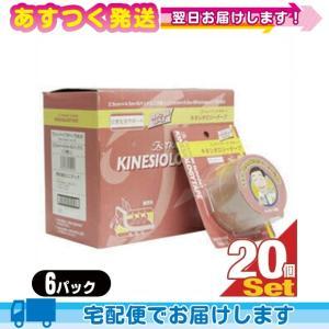 ブリスタータイプ キネシオロジーテープ(KINESIOLOGY TAPE) TSKB-25 2.5cmx4.5m・6パック入x20箱(1case:240個) 日常生活サポート用|ippo0709