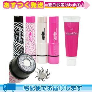 全身うぶ毛処理器 Downy Hair Cutter any(エニィ ダウニー)+ 薬用ヴァージン&ピンク(Vergin&Pink)30g セット :cp1|ippo0709