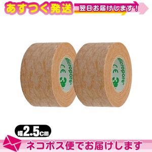 """""""● ガーゼや包帯等の幅広い固定用途にご使用いただけます。 ● 肌になじんで目立ちにくいテープです。..."""
