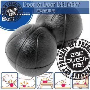 全身ストレッチ健康用品 パワーポジションボール(Power Position Ball)+レビューで選べるプレゼント付|ippo0709