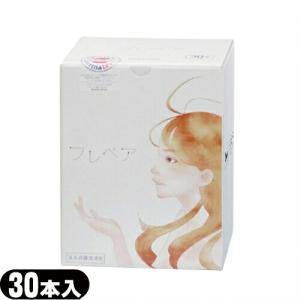 注入式膣潤滑剤 プレペア(prepare) 30本入+レビューで選べるプレゼント付 :当日出荷|ippo0709