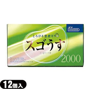 男性向け避妊用コンドーム ジェクス スゴうす2000(12個入) ※当日出荷 :cp3