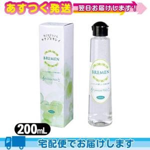 デリケートゾーン専用ソープ ブレーメン(BREMEN) フェミニンウォッシュ(Feminine Wash) 200ml シャボンの優しい石鹸の香り :cp3|ippo0709