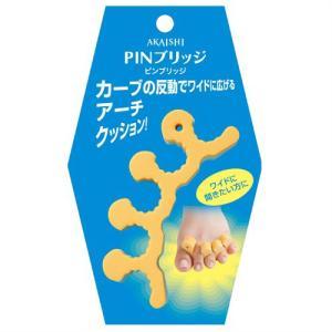 足指用クッション AKAISHI PIN(ピン)ブリッジ(ピンブリッジ) : 「定形外郵便発送」 ※当日出荷|ippo0709|03