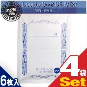 貼付型冷却材 テイコクファルマ コリメシン 10x14cm(6枚入り) x4袋※当日出荷