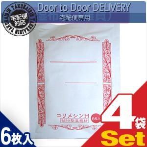 貼付型温感材 テイコクファルマ コリメシンH 10x14cm(6枚入り) x4袋