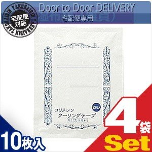 メントール配合 テイコクファルマ コリメシン クーリングテープ 7x10cm(10枚入り)x4袋※当日出荷