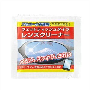 レンズクリーナー クリアビューウェットレンズクリーナー 1枚入 :当日出荷 :cp100|ippo0709