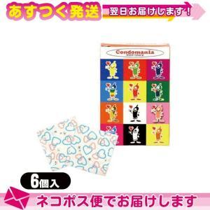 男性向け避妊用コンドーム ジャパンメディカル コンドマニア・ミニストア 500(Condomania...