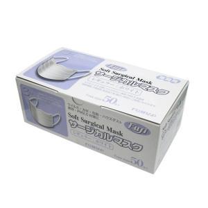 風邪・インフルエンザ対策 業務用 サージカルマスク(Surgical Mask) 50枚セット注文限定! :メール便発送 ※当日出荷|ippo0709|04