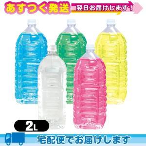 潤滑剤ローション 業務用 ローション 2L (Clear Lotion) 2リットル  ペットボトル入り+レビューで選べるプレゼント付|ippo0709