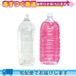 潤滑剤ローション 業務用 ローション(Clear Lotion) 2L ペットボトル入り x2個セット+レビューで選べるプレゼント付|ippo0709