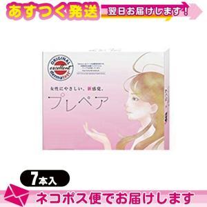 注入式膣潤滑剤 プレペア(prepare) 7本入り :ネコポス発送 :当日出荷|ippo0709