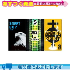 ピタッとフィット 小さめ Sサイズ コンドームまとめ買い 3箱セット(計36枚) :cp1 ippo0709