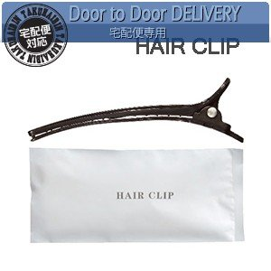 ホテルアメニティ ヘアアクセサリー 個包装 業務用 ヘアクリップ (HAIR CLIP)|ippo0709