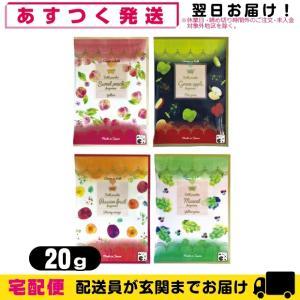ホテルアメニティ 入浴剤 パウチ 業務用 アロマインバス(aroma in bath Fruit selection) 25g|ippo0709