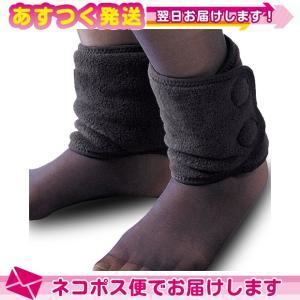 保温サポーター ダイヤ工業(DAIYA) bonbone 発熱ウォーマー 足くび用(ankle) ブ...