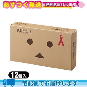 男性向け避妊用コンドーム オカモト コンドーム ダンボー(DANBOARD) ver. 12個入 ippo0709