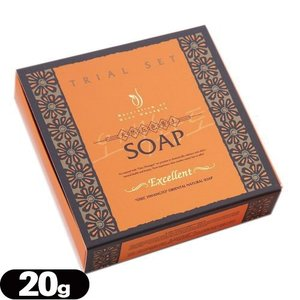 洗顔石鹸トライアル ピエラス 天然五色黄土石けん 20g (SOAP・石鹸・せっけん) (石鹸20g・石鹸ケース・泡立てネット)セット ※当日出荷|ippo0709