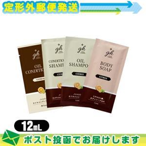 ゼミド(GemiD HE) ヘアケア&ボディケアソープ 12mLx1個 (シャンプー・コンディショナー・ボディソープから選択) :メール便 日本郵便 ※当日出荷 ippo0709