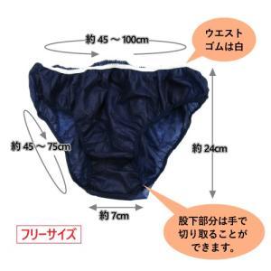 業務用 使い捨て 個包装 ペーパーショーツ フリーサイズ 全3色 男女兼用 ※当日出荷|ippo0709|05