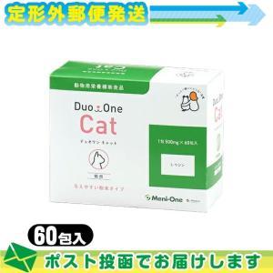 サプリメント メニワン(Meni-One) メニにゃん Eye (アイ) 粉末タイプ 猫用 500mgx60包 :ネコポス発送※当日出荷|ippo0709
