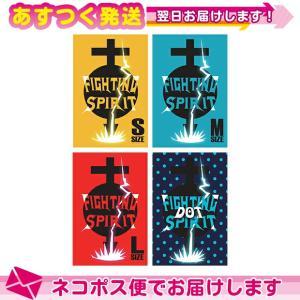 ファイティング スピリット (fighting spirit) タイプ:Sサイズ・Mサイズ・Lサイズ...