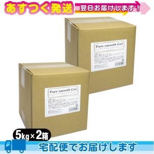 ピュア スムース ジェル(Pure smooth Gel)  (脱毛用ジェル、キャビテーション、超音...