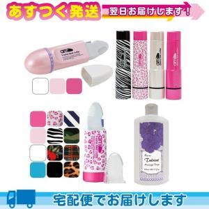 選べるヒートカッター&シェーバー(any 2Way・stylish・downy)+トゥルリント マッサージソープ(Tulrint Massage soap)セット|ippo0709