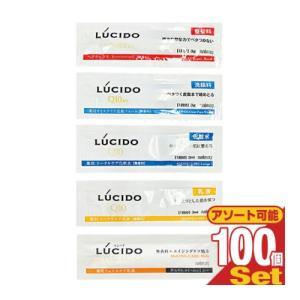 ホテルアメニティ マンダム(mandom) LUCIDO(ルシード) 使い切りパウチx100個セット|ippo0709