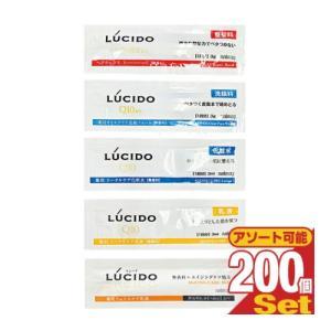 ホテルアメニティ マンダム(mandom) LUCIDO(ルシード) 使い切りパウチx200個セット|ippo0709