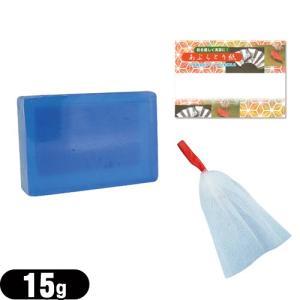 サンソリット スキンピールバー (Skin Peel Bar) AHAマイルド ミニソープ15g+選べるプレゼントセット ※当日出荷|ippo0709