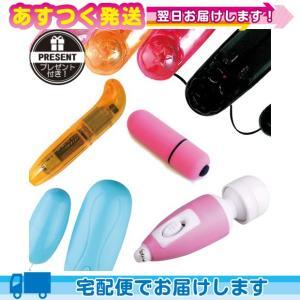 女性向けハンディーマッサージャー おまかせ!小型マッサージ機(小型マッサージ器)+レビューで選べるプレゼント付 ippo0709