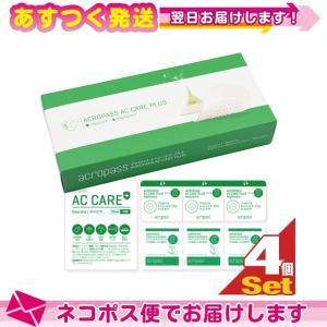 フェイスパック アクロパス エイシーケア プラス エーシーケア acropass AC care PLUS  全24パッチ 日中・夜用+スキンクレンザー9枚 x4個セット :ネコポス発送|ippo0709