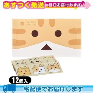 男性向け避妊用コンドーム オカモト コンドーム ニャンボー ver. にゃんぼー 12個入 ippo0709