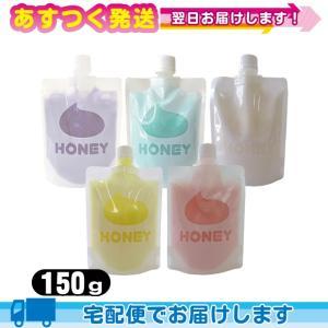 入浴剤 ガーデン(Garden) とろとろ入浴剤 ハニー(honey) パウチタイプ 150g x1個(5つの香りから選択)|ippo0709