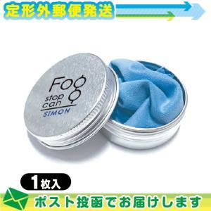 フォグストップ缶 +クリアビューウェットレンズクリーナー1枚入 くもり止め 曇り止め メガネ 拭き クロスタイプ 強力 メガネのくもり止め :メール便 日本郵便|ippo0709