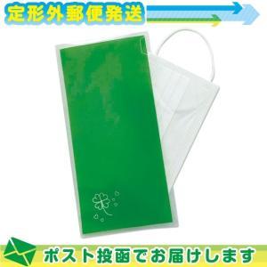 マスクケース マスク入れ 袋 使い捨て 携帯用 MASK CASE:メール便 日本郵便 当日出荷 ippo0709