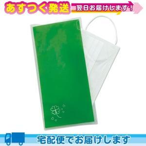 マスクケース マスク入れ 袋 使い捨て 携帯用 MASK CASE|ippo0709