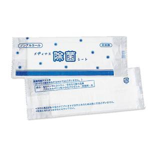 除菌ウェットティッシュ 日本製 個包装 ノンアルコール メディナス 除菌シート(55x165mm) ※当日出荷|ippo0709