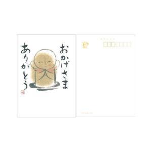 にわぜんきゅう 絵ハガキの商品画像