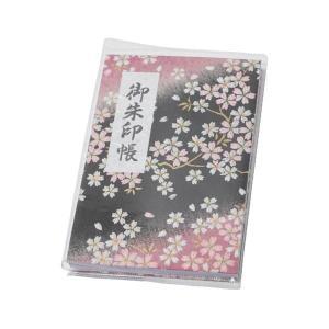 御朱印帳 夜桜