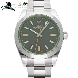 ROLEX ロレックス ミルガウス 116400GV V番 中古 341631