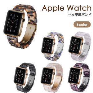 Apple Watch バンド べっ甲 全6色 40mm 44mm 38mm 42mm series...